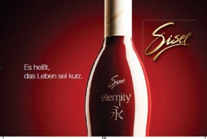 Sisel-Eternity